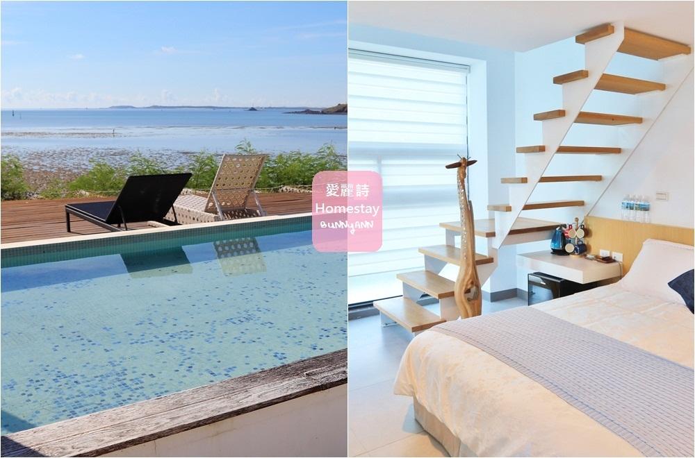 澎湖住宿》起床就能看見海!愛麗詩民宿,享受邊泡澡邊看海的奢侈度假方式~
