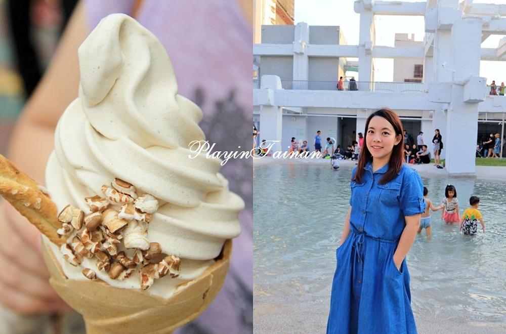 台南》部落客帶你玩中西區一日遊!羅馬廣場玩水消暑、日式冰超對味,免煩惱筆記本!