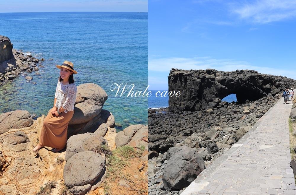 澎湖景點》探訪海蝕洞!巨大鯨魚洞超夯IG景點,壯麗海岸線別錯過~