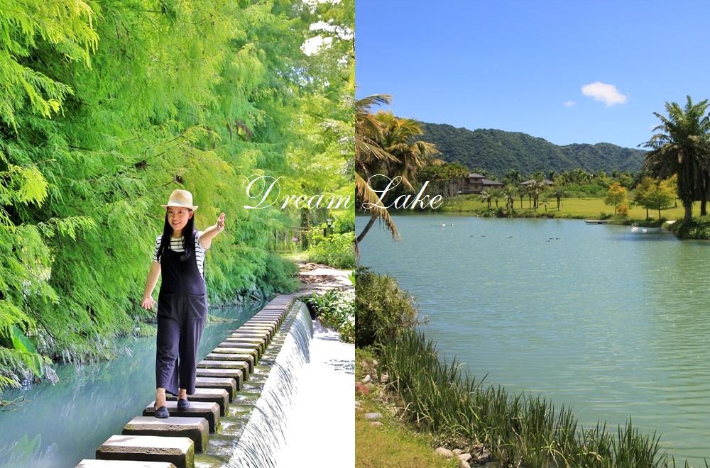 花蓮新景點》雲山水有熊森林牛奶湖水道,花蓮蒂芬妮藍夢幻湖景~