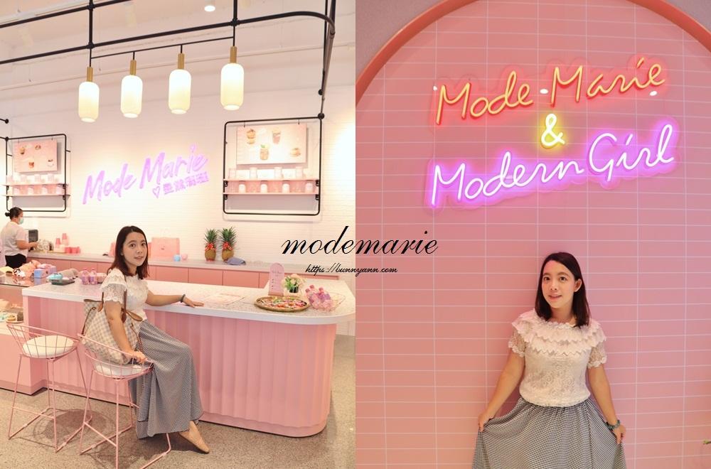 彰化》新景點!57號曼咖啡浪漫珠寶盒內衣店,女王試衣間、親子同樂園,小心拍爆記憶卡!
