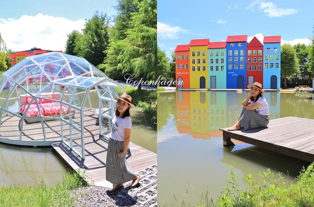 宜蘭景點》歌本哈根北歐童話世界!伊格魯童話森林,極光冰屋、美人魚銅像,首曝光聖誕老人的家~