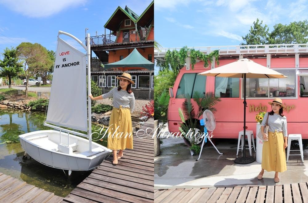 宜蘭新景點》周末限定!Holy Crêpe夢幻粉紅巴士餐車,法國人開的薄餅店!