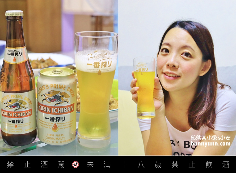 分享》輕鬆時刻喝一杯!啤酒控就是要好喝的100%麥汁釀造,來,乎乾啦!