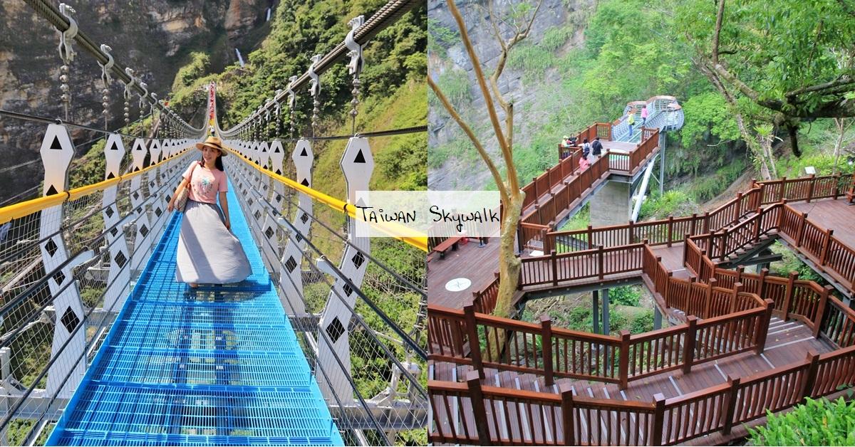 全台》漂浮魅力!收錄TOP7天空步道、吊橋,大口呼吸森有氧,俯瞰溪谷超壯觀,來拍不同美照不可錯過