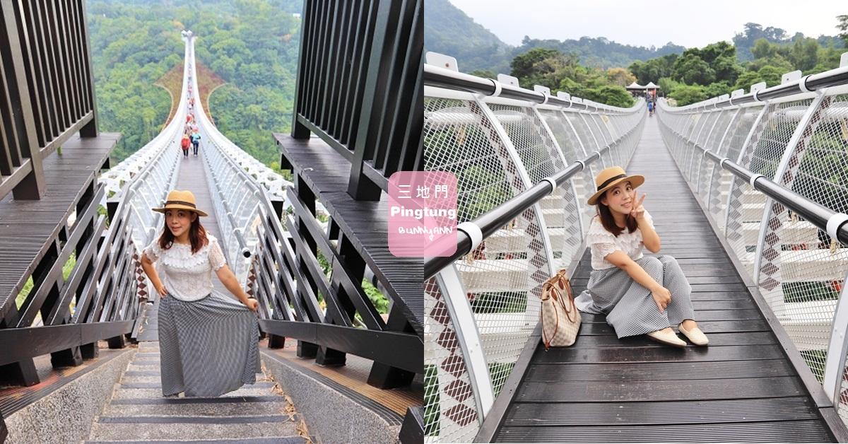 屏東》相約試膽!山川琉璃吊橋美的太有特色,開闊溪谷、美麗山林一次收錄~