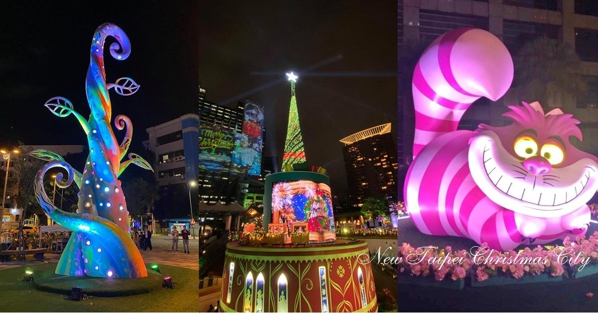 2020新北耶誕城》超夢幻迪士尼聖誕派對!迪士尼童話森林,夢幻光廊超美