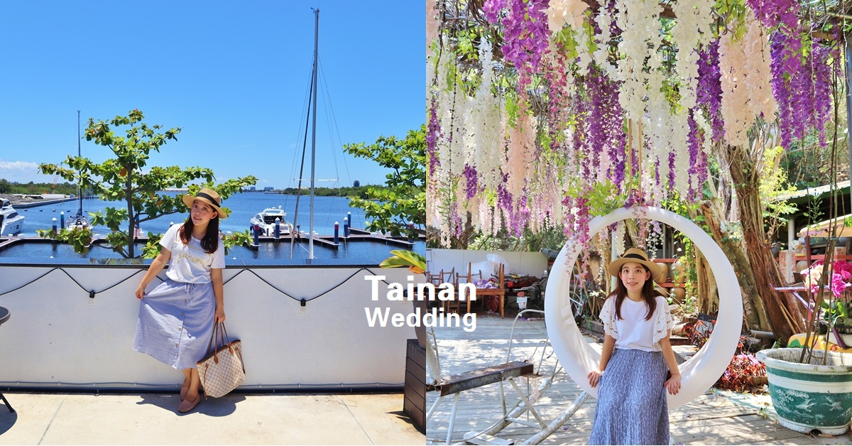 台南》TOP10!推薦台南婚紗景點,找好婚紗團隊就出發!成為腦公心中女神