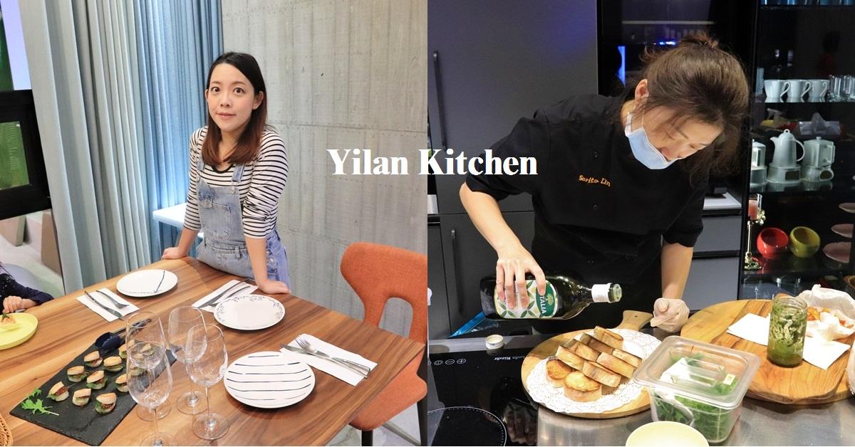 宜蘭私廚》就是專業!Hej!北歐餐桌到您家,直接到家料理頂級美食!