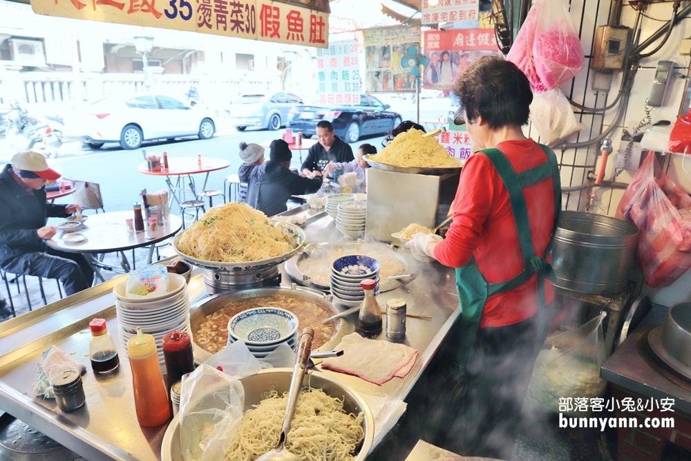 雲林》先吃這五家!北港美食懶人包,假魚肚羹、老店鴨肉飯、限量煎盤粿