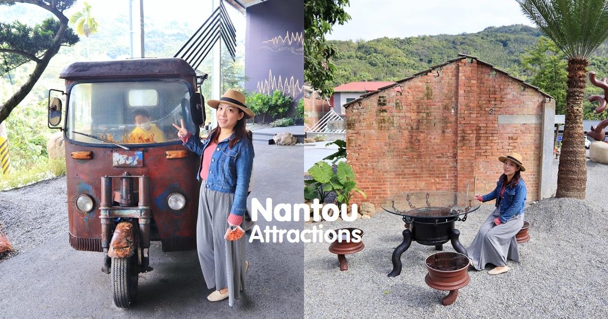 南投》懷舊時光!九二咖啡故事館,米倉變身質感咖啡店,園區免費參觀,鐵牛車好好拍
